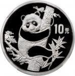 1987年熊猫纪念银币1盎司 NGC PF 69  CHINA. 10 Yuan, 1987. Panda Series
