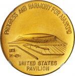 1970年世界博览会人类进步与和谐纪念金章。