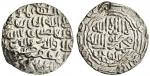 Sultans of Bengal, Ala al-Din Husain (AH 899-925; AD 1493-1519), commemorative Tanka, first victory