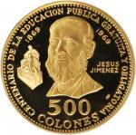 1970哥斯达黎加500Colones NGC PF 67
