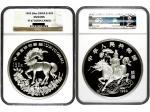 1994年麒麟纪念银币,面值150元,重量20盎司