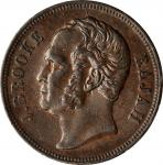 1863年砂劳越1分。SARAWAK. Cent, 1863. PCGS AU-55 Gold Shield.
