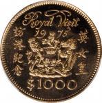 1975年香港壹仟圆。皇家访问。伦敦造币厂。HONG KONG. 1000 Dollars, 1975. PCGS Genuine--Cleaned, Unc Details Gold Shield.