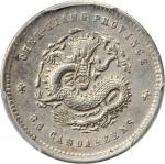 浙江省造光绪元宝三分六釐银币。