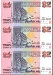 1990、1992年新加坡货币发行局贰圆。未裁剪。全新。Gem Uncirculated.