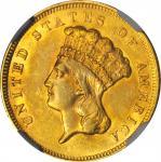 1857-S Three-Dollar Gold Piece. AU-55 (NGC).