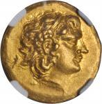 PONTUS. Kingdom of Pontus. Mithradates VI, 120-63 B.C. AV Stater (8.16 gms), Istrus Mint, ca. 88-86