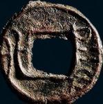"""""""益化""""圆钱(直径:21.1mm)"""