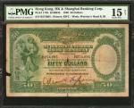 1930年香港上海汇丰银行伍拾圆。
