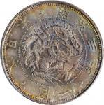 JAPAN. Yen, Year 3 (1870). Mutsuhito (Meiji). PCGS MS-65 Gold Shield.