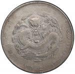 江南省造甲辰七钱二分普通 PCGS XF Details KIANGNAN: Kuang Hsu, 1875-1908, AR dollar, CD1904
