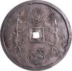 安南嗣德通宝七钱。 ANNAM. 7 Tien, (1848-83). Tu Duc. PCGS Genuine--Scratch, AU Details.