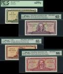 Banco Nacional de Cuba, specimen 50 Pesos, 100 Pesos, 1961 (2), C/47 019165, B/41 118561, 50 Pesos m