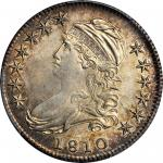 1810 Capped Bust Half Dollar. O-102a. Rarity-2. MS-64 (PCGS).