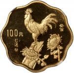 People s Republic of China, gold 100 yuan, 1993, Year of the Rooster, scalloped shaped,NGC PF62 Ultr