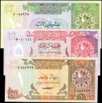 QATAR. Qatar Monetary Agency. 1, 5 & 10 Riyals, ND (1980s). P-7, 8a, 9. Uncirculated.
