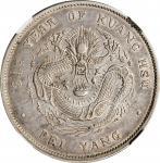 北洋造光绪34年七钱二分普通 NGC AU 58 CHINA. Chihli (Pei Yang). 7 Mace 2 Candareens (Dollar), Year 34 (1908)