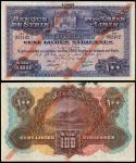 1939年叙利亚和大黎巴嫩100元 PMG Choice VF 35