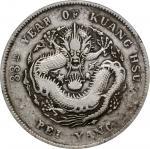北洋造光绪33年七钱二分普通 PCGS VF 30 CHINA. Chihli (Pei Yang). 7 Mace 2 Candareens (Dollar), Year 33 (1907).