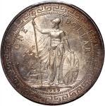 1929-B英国贸易银元,PCGS MS62,#41694083,灰调包浆带原光