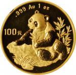 1998年熊猫纪念金币1盎司 NGC MS 69