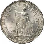1929-B年站洋一圆银币。