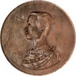 1882年拉达那哥欣百年纪念铜章。拉玛五世。