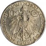 1909年大德国宝一角。