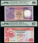 x HongKong and Shanghai Banking Corporation, Hong Kong $50, 1989-92, $100, 1999-2000, serial number