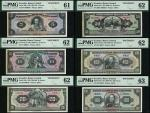 Banco Central del Ecuador, 5, 10, 20 and 100 pesos, ND ca 1950-1974), all number 000037 except the 2