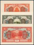 民国七年中国银行国币券浙江壹圆、伍圆、拾圆正、反面试模样票各一枚,拾圆不同刷色反面一枚,计七枚