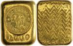 民国时期一两正方形金条 上美品