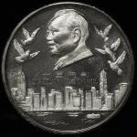 1996年中华人民共和国邓小平一国两制纪念银币 完未流通