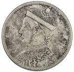 四川省造光绪帝像卢比四期 优美 TIBET: AR rupee, Kangding mint, ND (1939-42)