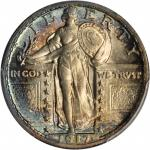 1917 Standing Liberty Quarter. Type II. AU-58 FH (PCGS).