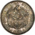 1849年哥伦比亚10雷亚 PCGS SP 65