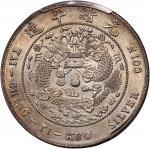 光绪年造造币总厂七钱二分普版 PCGS AU Details Qing Dynasty, silver $1, ND (1908), Central Mint,  Guangxu Yuan Bao