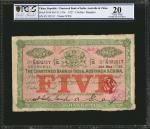 1927年印度新金山中国汇理银行伍圆。 CHINA--FOREIGN BANKS. Chartered Bank of India, Australia & China. 5 Dollars, 192