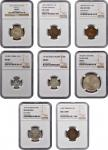 MIXED LOTS. Octet of Mixed Denominations (8 Pieces), 1806-1935. All NGC Certified.