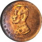 泰国1880年铜製矿区代用币。PCGS MS-63 RB