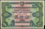 CHINA--FOREIGN BANKS. Banque Industrielle de Chine. $50, ND (1913-21). P-S400Ap.