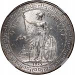 1929-B英国贸易银元,NGC MS64, #3501648-019,高评分带原光,美品