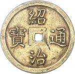 VIÊT-NAM Annam, Thieu Tri (1841-1847). 2 tien d'or ND (1841-1847).