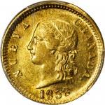 COLOMBIA. 1858 2 Pesos. Popayán mint. Restrepo 204.3. AU-58 (PCGS).