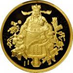 1989年刘海戏金蟾纪念金章5盎斯 PCGS Proof 69