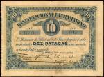 1910年东帝汶大西洋银行拾圆 极美 Banco Nacional Ultramarino. 10 Patacas