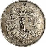 清代银币一组4枚 优美