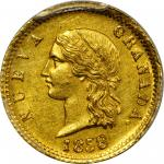 COLOMBIA. 1858/46 2 Pesos. Popayán mint. Restrepo 204.2. AU-55 (PCGS).