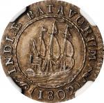 1802年荷兰东印度巴达维亚共和国1/8古尔登。恩克赫伊曾造币厂。NETHERLANDS EAST INDIES. Batavian Republic. 1/8 Gulden, 1802. NGC M