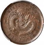 江苏省造光绪元宝五文铜币。